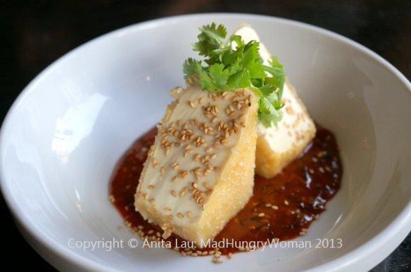 fried tofu (640x425)